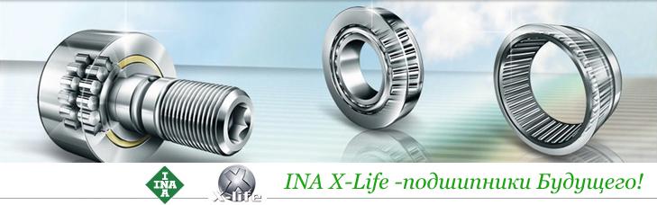 Ina X-Life
